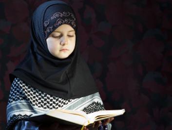 Iqra Quran Academy | Learn Quran Online with Tajweed